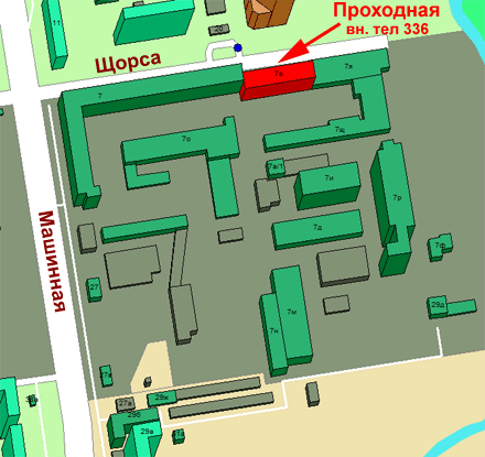 Екатеринбург, ул. Щорса, д. 7